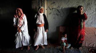 Amnesty International condemns 'ethnic cleansing' in Iraq