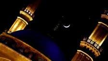 Saudi Arabia announces Eid al-Adha holiday begins on Sept. 26