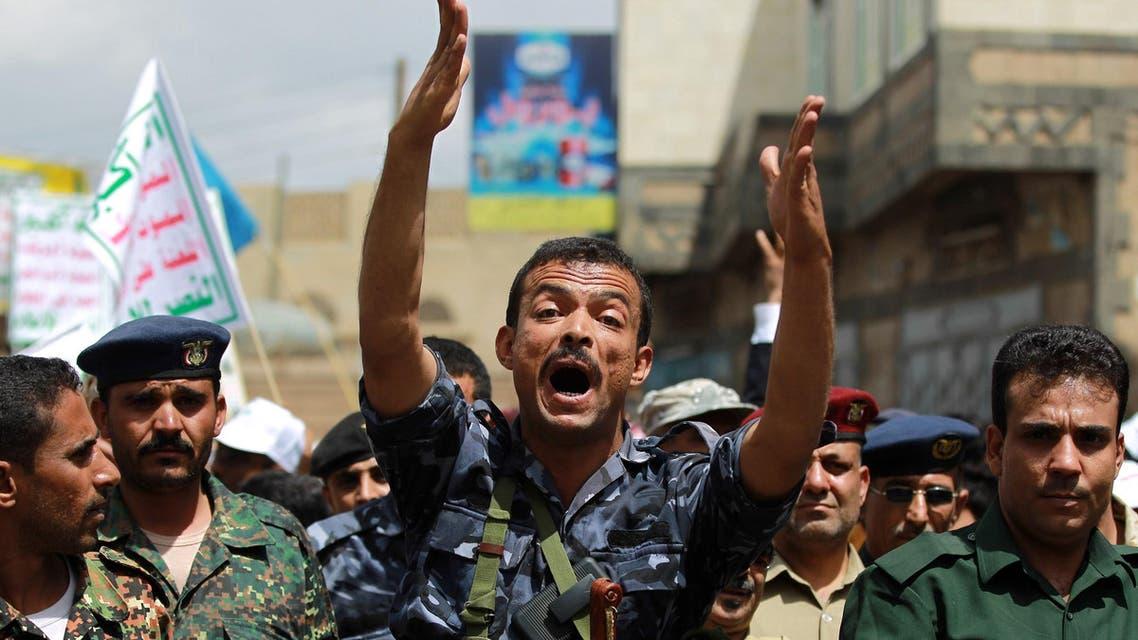 Pro Houthi security forces Yemen AFP