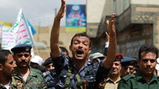یمن: حوثیوں نے قومی حکومت کی تجویز مسترد کردی