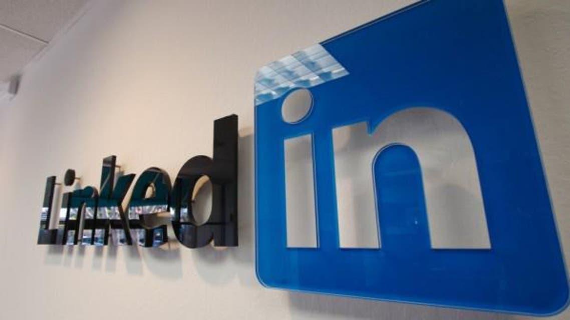 """أكثر الشركات الإماراتية تأثيرًا عبر """"لينكد إن"""""""