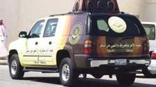 سعودی خاتون کا برطانوی شوہر مذہبی پولیس سے زد و کوب