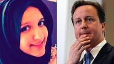 برطانوی دوشیزہ کی شام میں داعش میں شمولیت