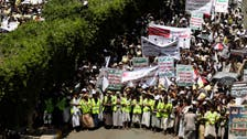 Yemen restoring fuel subsidy Thursday in face of protests