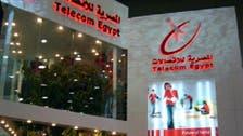 Telecom Egypt's 2014 net profit drops 31.4 pct