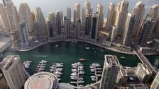 GCC fiscal reform progress slow and uneven: Report