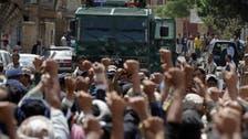 اليمن.. الحوثيون يتظاهرون رفضاً لمبادرة الرئيس
