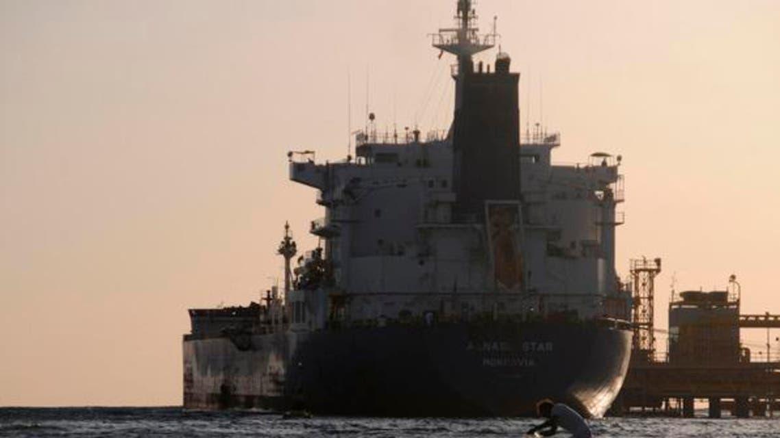 saudi ship reuters