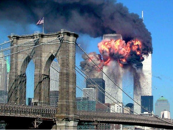 واشنطن تنشر الـ28 صفحة السرية حول أحداث 11 سبتمبر
