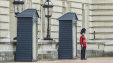 Boogieing Buckingham Palace guard faces disciplinary action