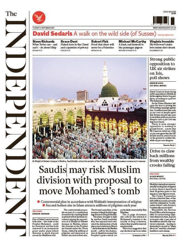 List of newspapers in Saudi Arabia