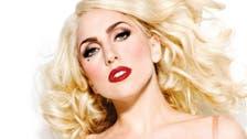 'Marhaba!' Lady Gaga sends a message to Dubai fans