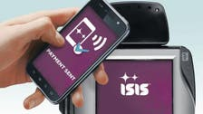 U.S. mobile payments firm Isis changes name to Softcard