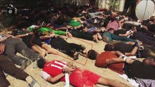 HRW: more ISIS execution sites found in Iraq