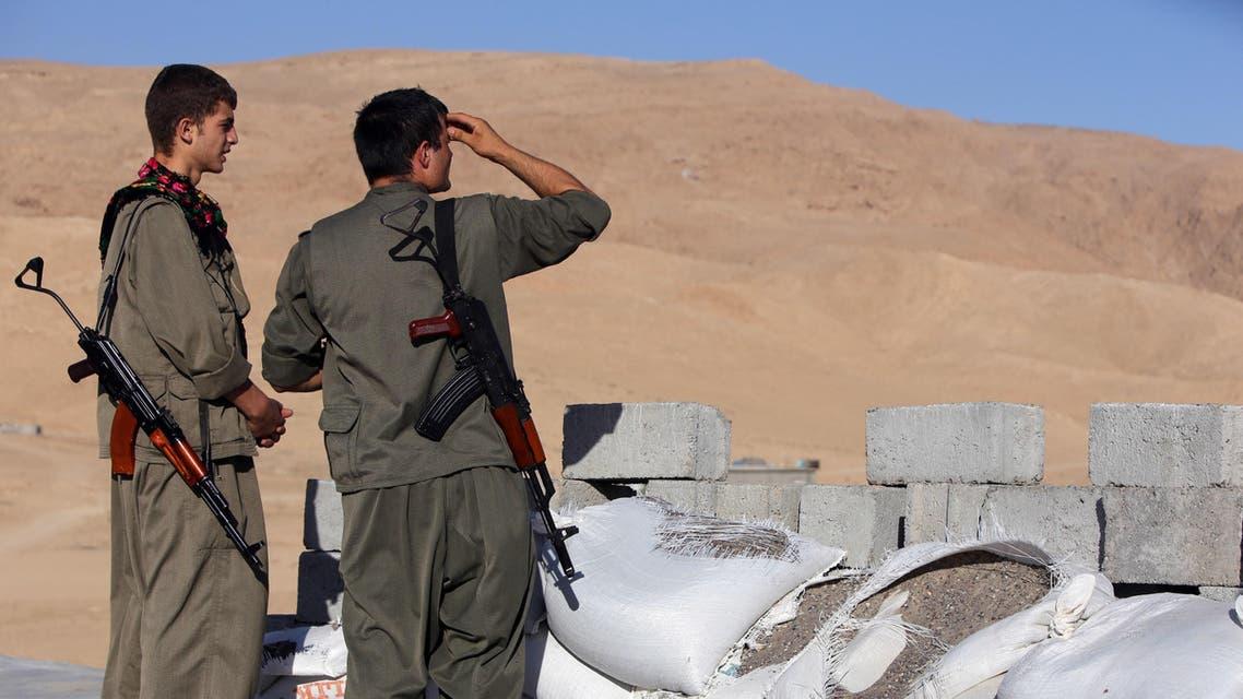 PKK AFP
