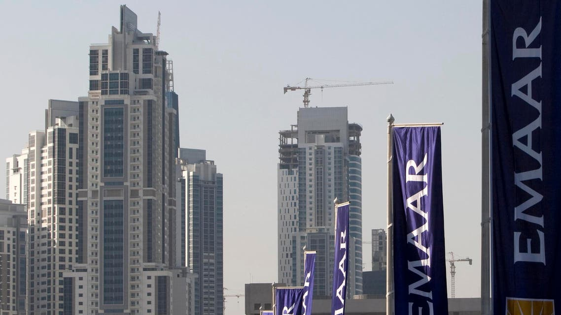 Flags for property company EMAAR Reuters