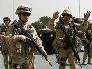 انتحاري يستهدف قافلة للقوات الدولية في أفغانستان