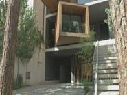 """طهران تحتضن """"منزلاً دواراً"""" يتكيف مع الفصول الأربعة"""