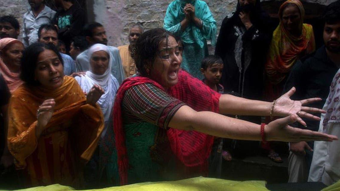 Lahore Killings