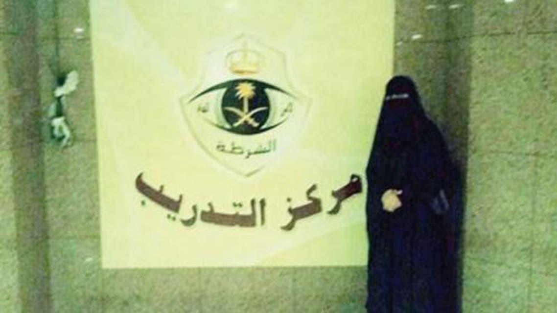 saudi woman sg
