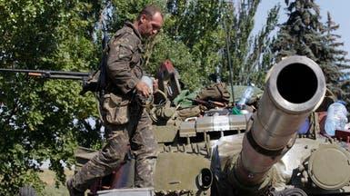 أوكرانيا والانفصاليون يوقعون اتفاقا لوقف إطلاق النار