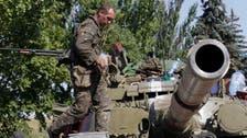 خفض تصنيف روسيا المالي بسبب مخاطر الأزمة الأوكرانية