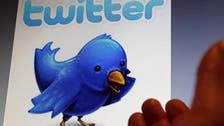 Uproar over talk of tampering with Twitter real-time stream