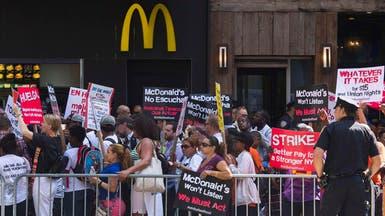 احتجاجات بمطاعم الوجبات السريعة في 150 مدينة أميركية