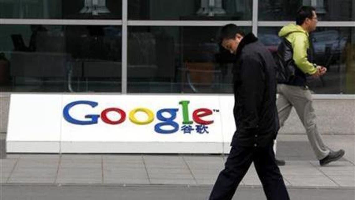 google china reuters