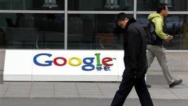 غوغل تدرس تقديم خدمات إضافية بالصين