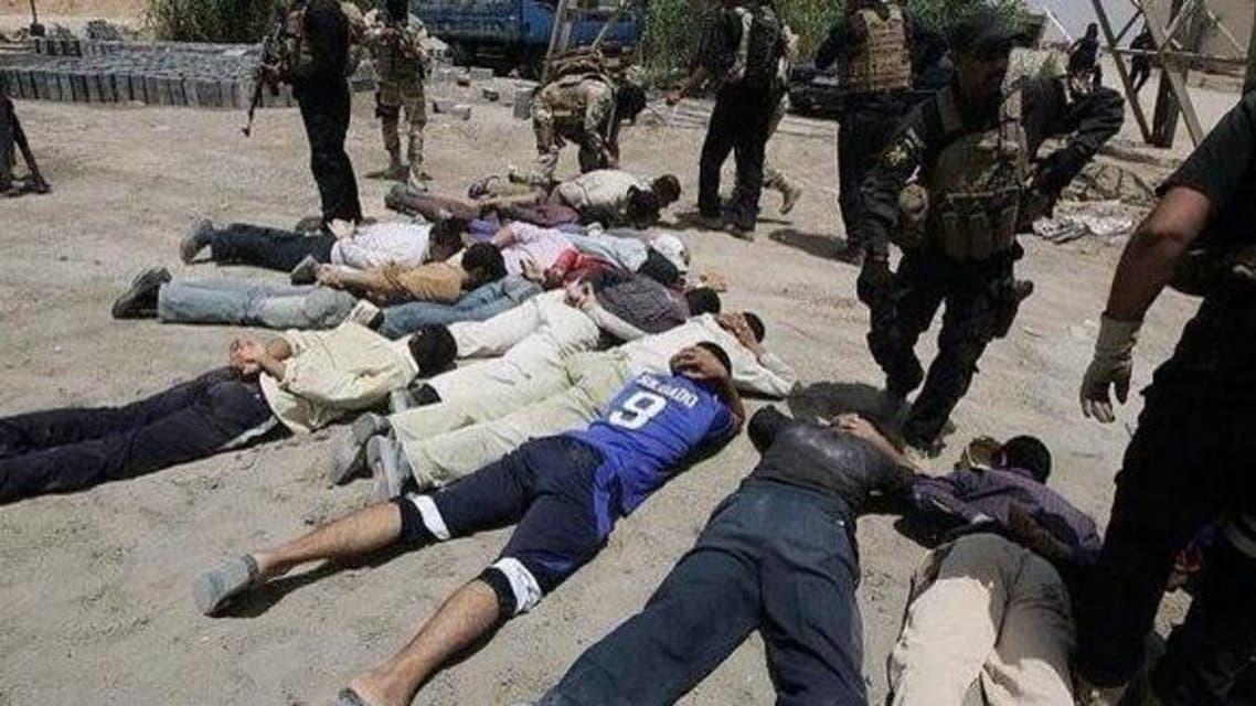 اضتهاد الاهالي في العراق