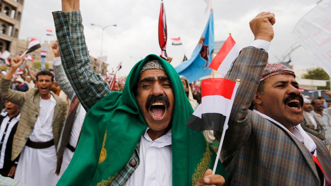 اليمن تظاهرات الحوثيين 3