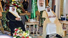 بحرینی فرمانروا کی شاہ عبداللہ سے ملاقات