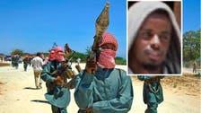 صومالی کمانڈر کی ہلاکت، الشباب کا عظیم نقصان  ہے: وائٹ ہاوس