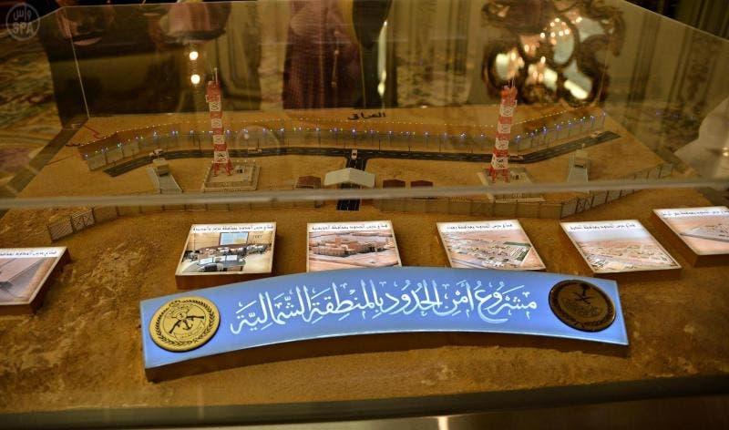 مشروع الملك عبدالله