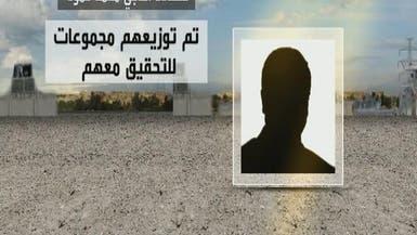 جندي عراقي يروي قصة نجاته من مجزرة سبايكر