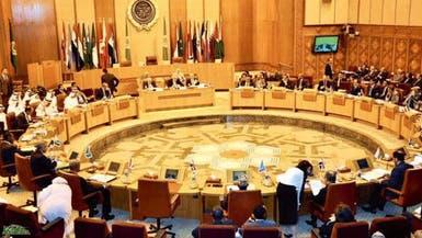الجامعة العربية تستنكر محاولات إيران تسييس الحج
