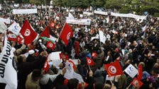 تیونس : النہضہ صدارتی انتخابات میں حصہ نہیں لے گی