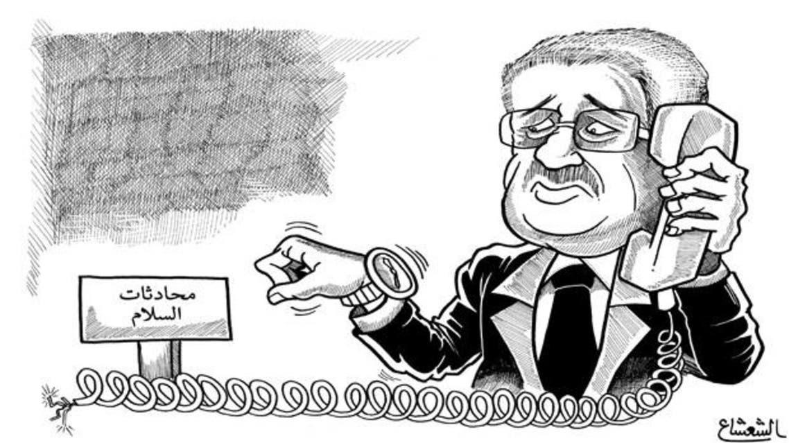 caricature 0709