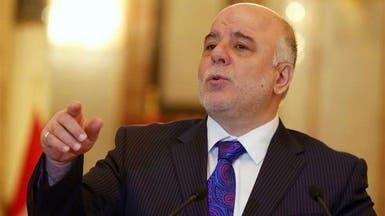 العراق.. حكومة حيدر العبادي تبصر النور اليوم