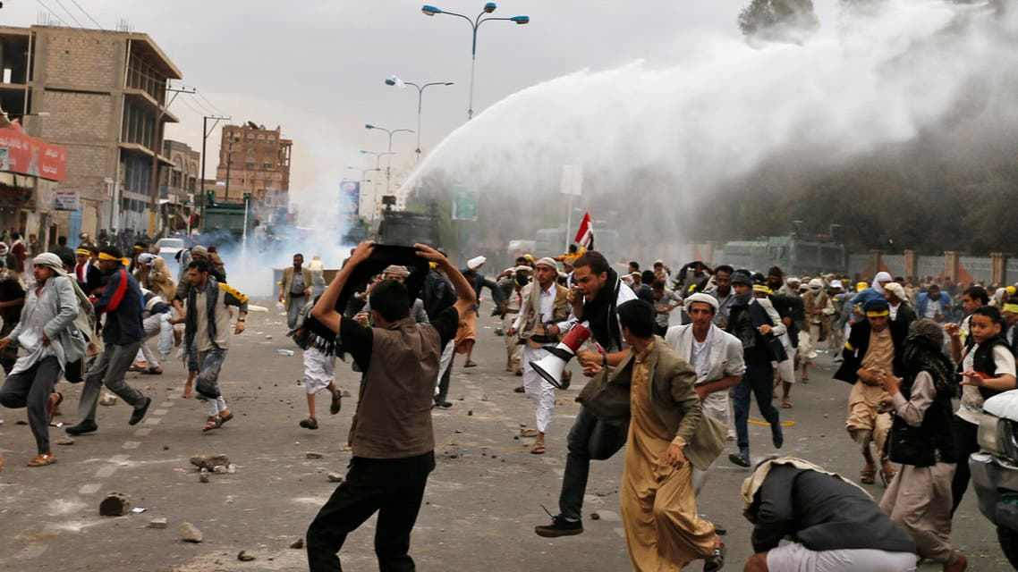 Yemen's Houthis protest