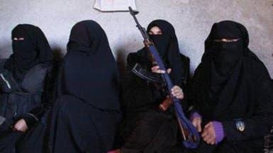 أول حكم قضائي ضد أربع نساء بتهمة الإرهاب