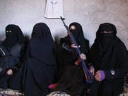 سيدات ينقلن الفكر الإرهابي من قندهار إلى السعودية