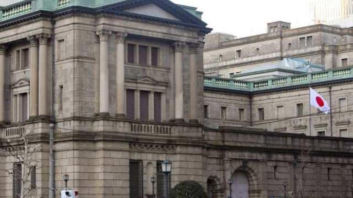 المركزي الياباني يبقي سياسته التيسيرية دون تغيير
