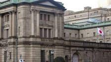 بنك اليابان يبقي على سياسته النقدية بلا تغيير