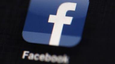فيسبوك يعبر حاجز 100 مليون مستخدم في إفريقيا