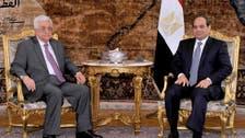 قمة مصرية فلسطينية للتشاور حول خطة ترمب للسلام