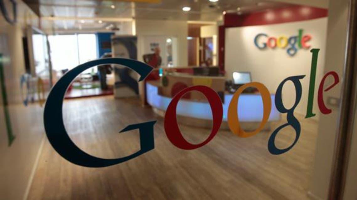 google reuters