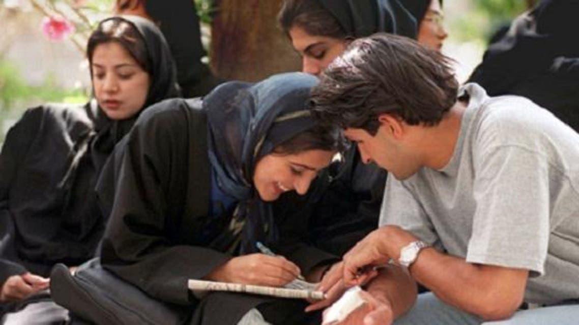 الاختلاط بين الجنسين في إيران
