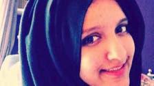 Female 'jihadist' vows to raise ISIS flag over Britain